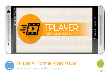 TPlayer All Format Video Player