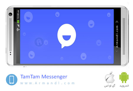 TamTam Messenger free chats & video calls