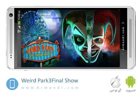 Weird Park 3 Final Show