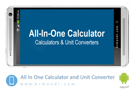 All In One Calculator and Unit Converter