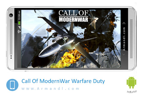 Call Of ModernWar Warfare Duty