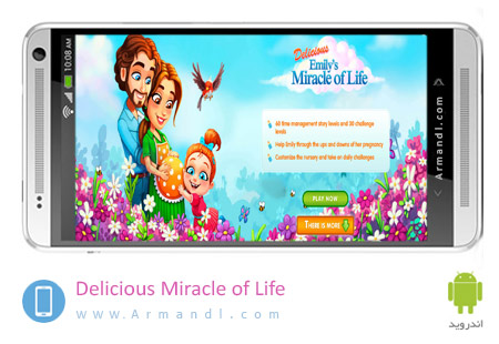 Delicious Miracle of Life