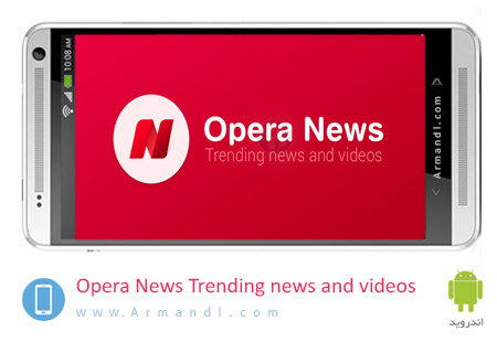 Opera News
