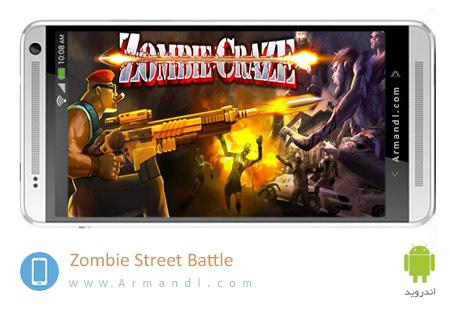 Zombie Street Battle