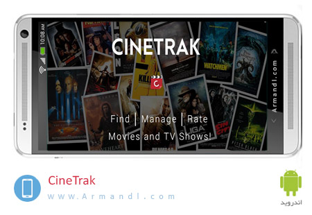 CineTrak Your Movie and TV Show Diary