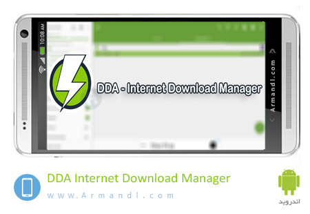 DDA Internet Download Manager