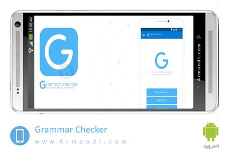Grammar Checker Best Grammar&Sentence Corrector