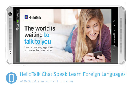 HelloTalk Chat Speak & Learn Foreign Languages VIP