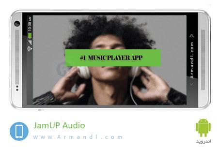 JamUP Audio
