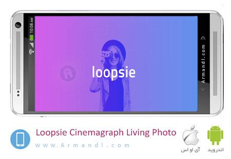 Loopsie Cinemagraph Living Photo