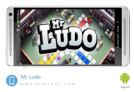 Ludo Online Mr Ludo
