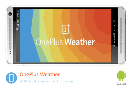 OnePlus Weather