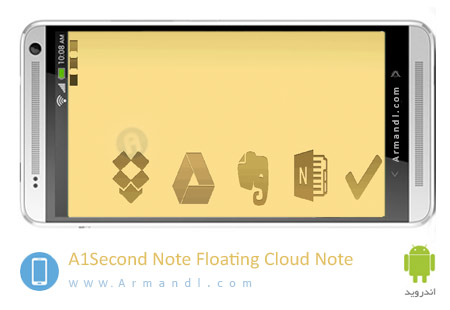 A 1 Second Note Floating Cloud Note