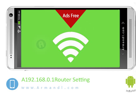 A 192.168.0.1 Router Setting