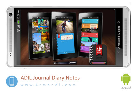 ADIL Journal Diary & Notes
