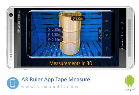 AR Ruler App Tape Measure