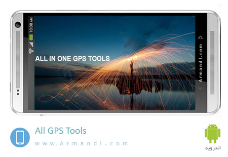 All GPS Tools