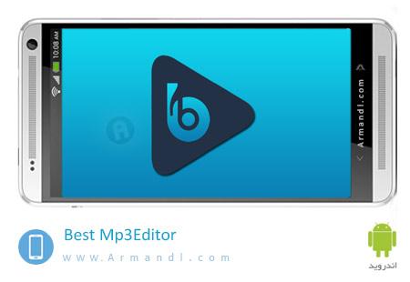 Best Mp3 Editor Trim Join Mix Convert Change Speed
