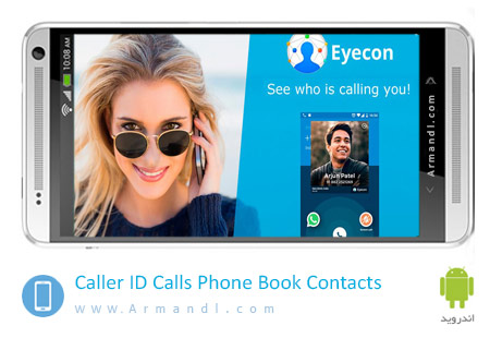 caller id calls phone book & contacts eyecon