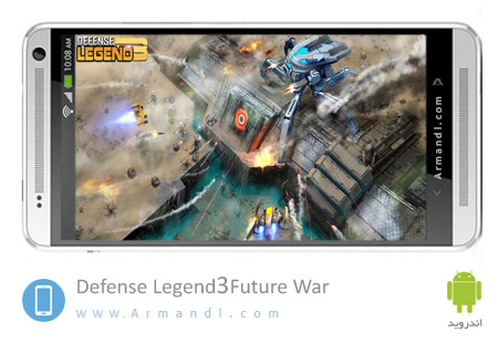 Defense Legend 3 Future War
