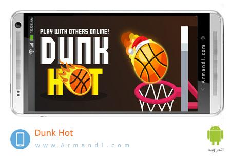 Dunk Hot