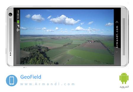GeoField