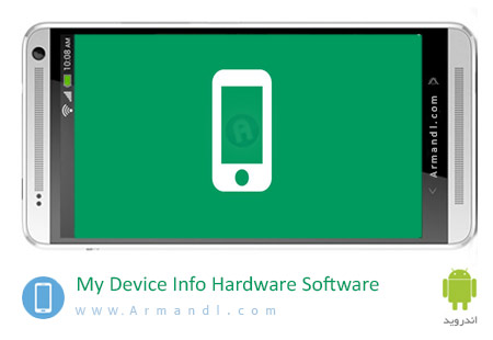 My Device Info Hardware & Software
