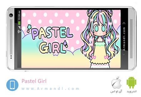 Pastel Girl