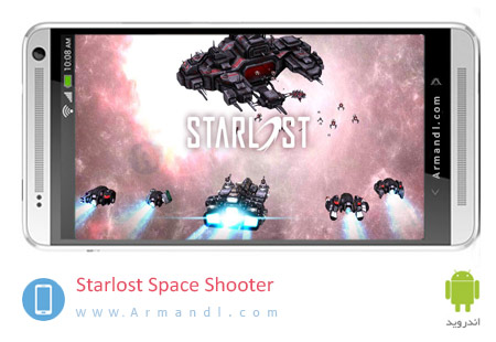 Starlost Space Shooter