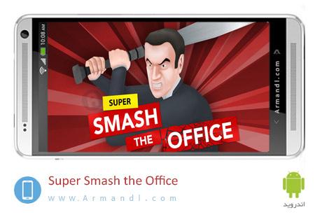 Super Smash the Office