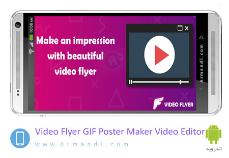 Video Flyer GIF Poster Maker Video Editor