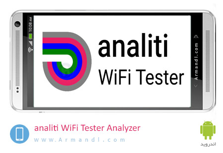 analiti WiFi Tester & Analyzer