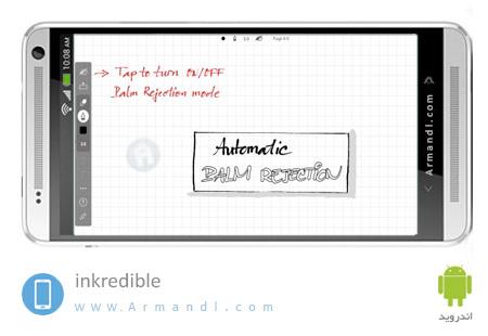 INKredible Handwriting Note