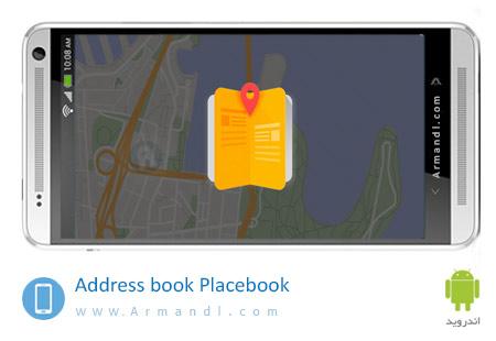 Address book Placebook