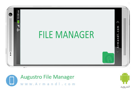 Augustro File Manager