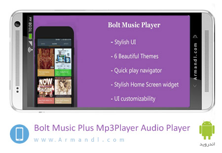 Bolt Music Plus Mp3 Player Audio Player