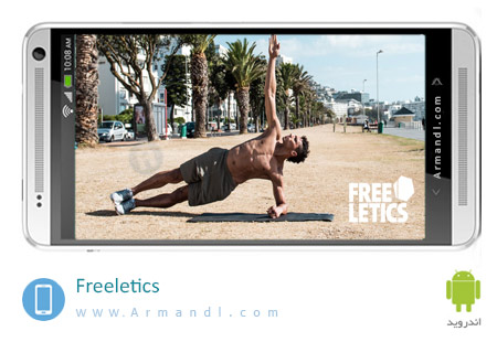 Freeletics Personal Fitness Coach & Body Workouts