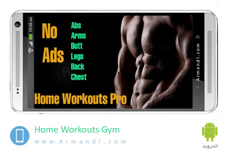 Home Workouts Gym
