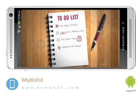 Mydolist Daily Checklist