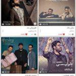 Nex1Music Iranian Music