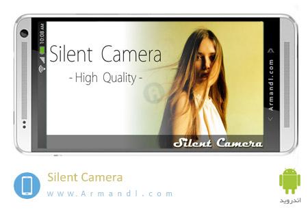 Silent Camera High Quality