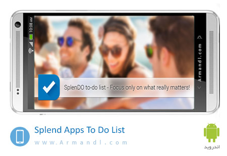 Splend Apps To Do List