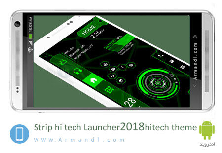 Strip hitech Launcher 2018 hitech theme