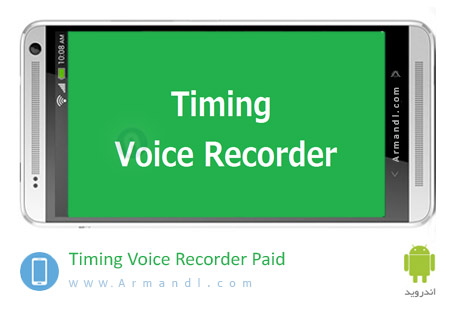 Timing Voice Recorder Paid