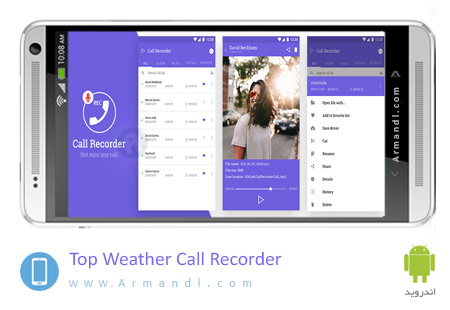 Top Weather Call Recorder