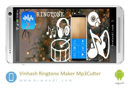 Vinhash Ringtone Maker Mp3 Cutter