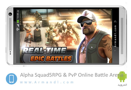 Alpha Squad 5 RPG & PvP Online Battle Arena