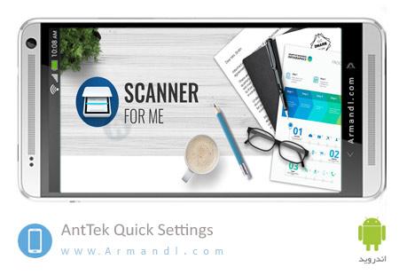 AntTek Quick Settings