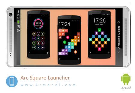 Arc Square Launcher