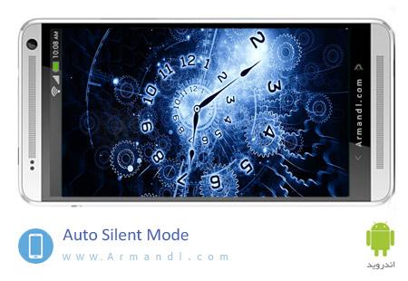 Auto Silent Mode